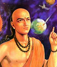 Varahamihira, Indian Astronomer
