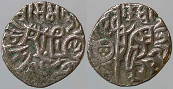 Coins of Delhi Sultanate