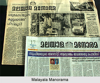 Manorama Newspaper In Malayalam Malayala manorama , malayalam ...
