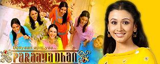 Betiyaan Apni Yaa... Paraaya Dhan , TV serial