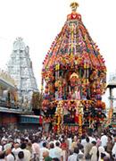 Brahmotsava Festival