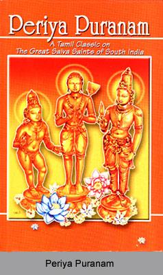 Periya Puranam, Devotional Poems in Tamil Literature