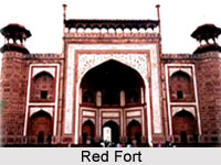 Art and Architecture of Mughal Empire