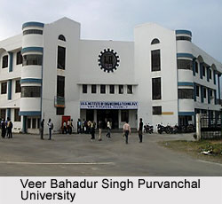 Veer Bahadur Singh Purvanchal University, Jaunpur, Uttar Pradesh