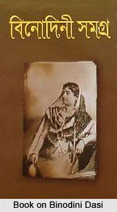 Binodini Dasi, Bengali Theatre Personality