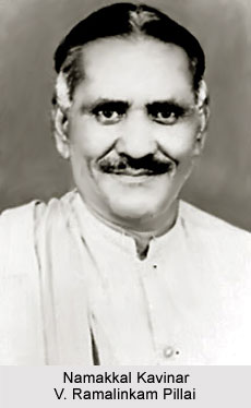 Namakkal Kavinar V. Ramalinkam Pillai or Namakkal Kavignar V. Ramalingam Pillai, also known as Venkatarama Ramalingam Pillai, was a well known poet and much ... - Namakkal_Kavinar_V_Ramalinkam_Pillai_Tamil_Poet