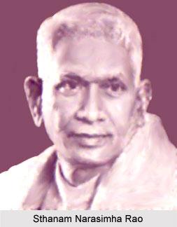 Sthanam Narasimha Rao, Telugu Theatre Personality