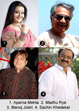 Theatre Personalities of Gujarat