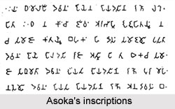 Ashoka's inscriptions