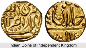 Coins Of Independent Kingdoms