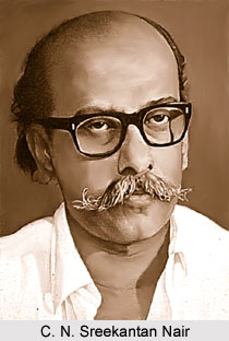 C. N. Sreekantan Nair, Malayalam Theatre Personality