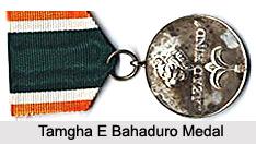 Tamgha E Bahaduro Medal