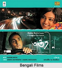 Indian Regional Films
