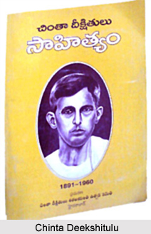 Short Story in Twentieth Century Telugu Literature