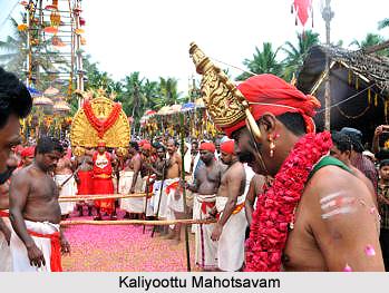 Vellayani Devi Temple, Kerala