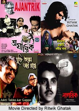 Ritwik Ghatak, Indian Movie Director