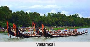 Vallamkali, Boat Race, Indian Traditional Sports