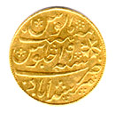 Coins of East India Company