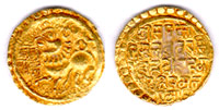 Coins of  Kadambas of Goa