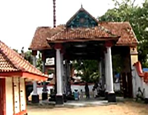 Dakshina Mookambika Saraswathy Temple in Kottayam, South India