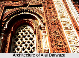 Features of Mughal Architecture