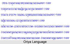 Indian Spoken Languages