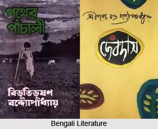 Regional Indian Literature