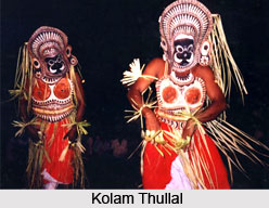 Folk Dances of Kerala
