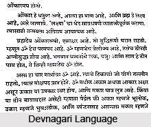 Aryan Languages in India