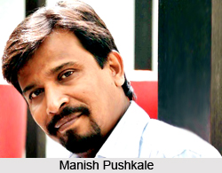 Manish Pushkale, Indian Painter