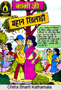 Indian Comics Magazines