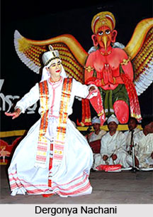 Dergonya Nachani, Assamese Folk Dance