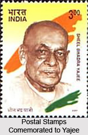 Sheel Bhadra Yajee, Indian Freedom Fighter
