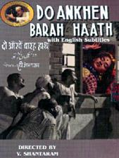 Do Aankhen Barah Haath