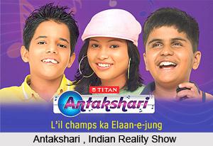 Antakshari , Indian Reality Show
