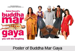Buddha Mar Gaya, Indian film