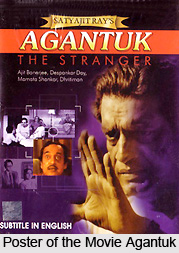 Agantuk, Indian Movies