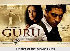 Guru,   Indian film