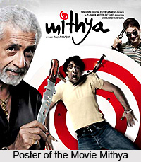 Mithya, The Indian Movie