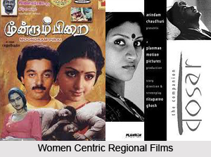 Women Centric Films