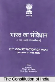 Fundamental Duties, Constitution of India