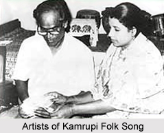 Kamrupi Song, Indian Folk Music