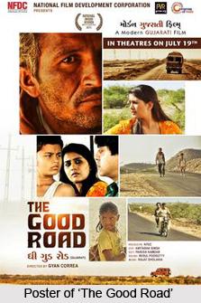 Gujarati Films, Indian Regional Films