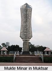Gidderbaha, Muktsar, Punjab