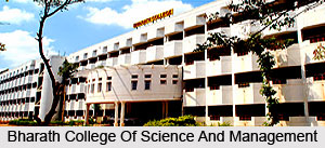 Bharath College Of Science And Management,  Thanjavur, Tamil Nadu