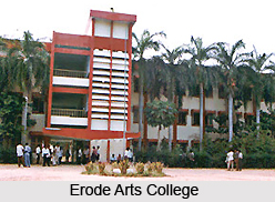 Erode Arts College , Erode, Tamil Nadu