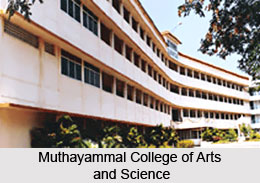 Muthayammal College of Arts and Science, Rasipuram, Tamil Nadu
