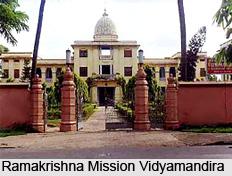 Ramakrishna Mission Vidyamandira, Belur