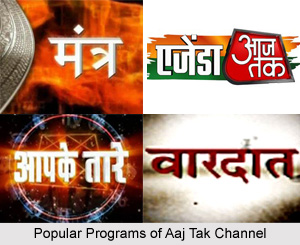 Aaj Tak, Indian News Channel