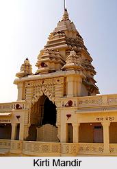 Porbandar, Gujarat